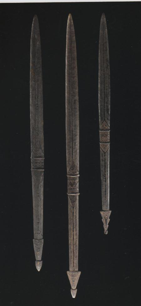 Ethnographic Arms Armour Panama Macana Sword
